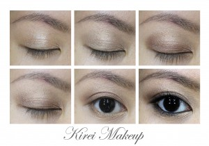Neutral smoky eyes