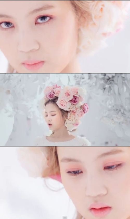 lee hi rose mv